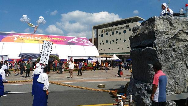 錦山人参祭り パレード
