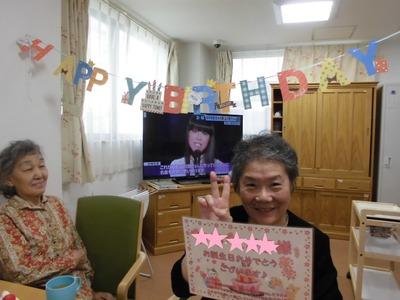 青野様お誕生日写真