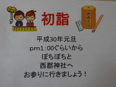 hatumoude (2)
