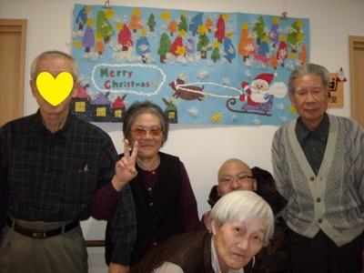 クリスマス ブログ①
