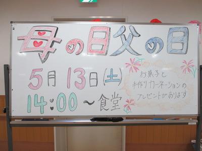 IMG_4322