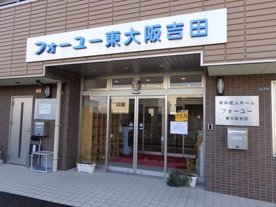 DSC03230○