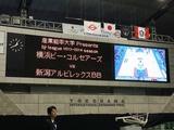横浜vs.アルビレックス新潟?