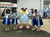 「横浜開港祭親善大使」と「ハマー君」