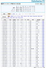 Screenshot_2018-06-14-18-30-13-1