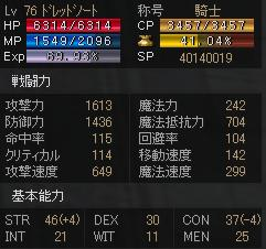 742405