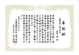 shu-212018.06.06.083700-001