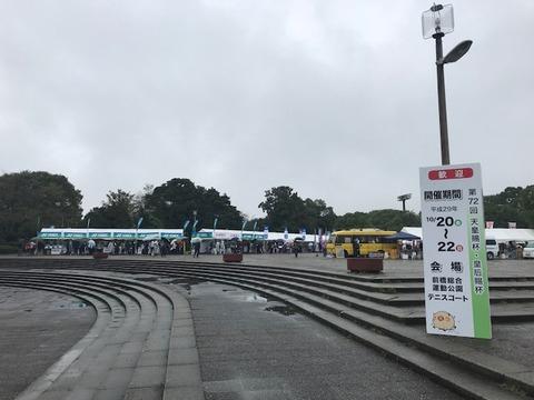 全日本開催