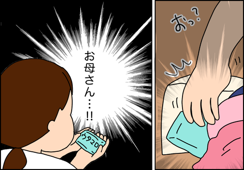 IMG_5551