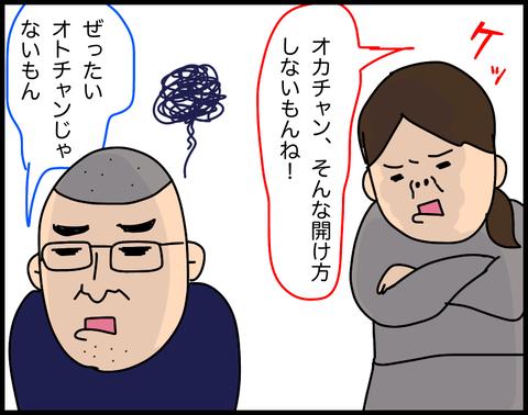IMG_4111