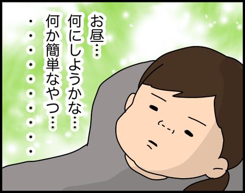 IMG_3523