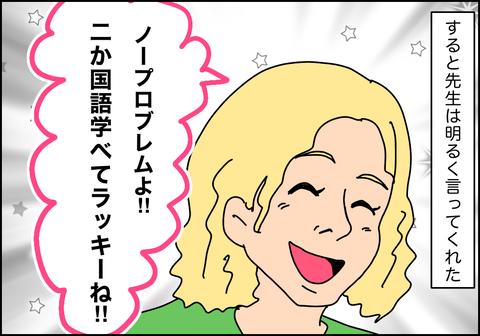 IMG_5399