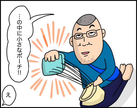 IMG_3106