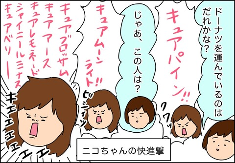 IMG_8387