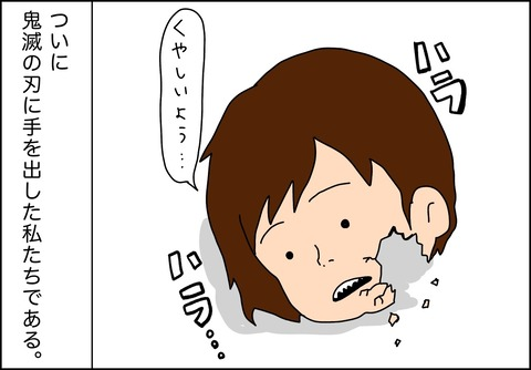 IMG_7163