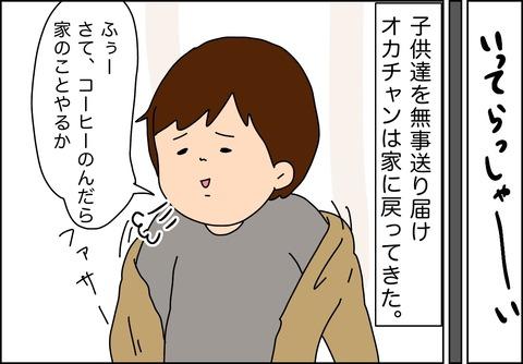 IMG_8313