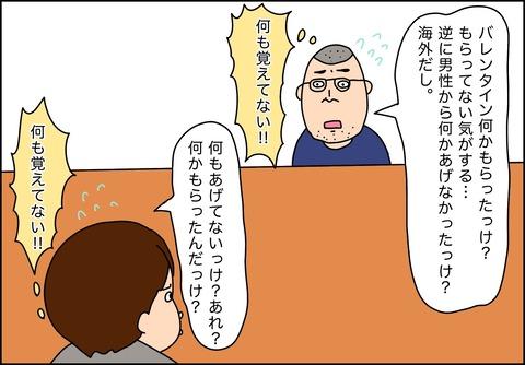 IMG_6992
