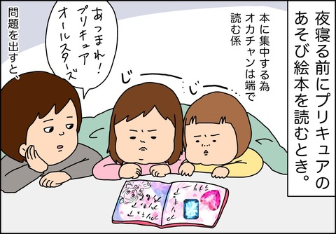 IMG_8386