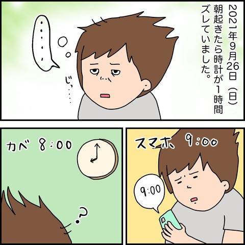 IMG_9451