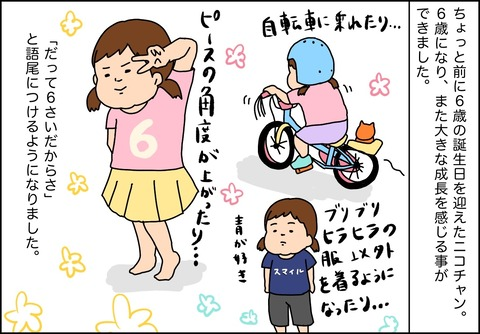 IMG_6604