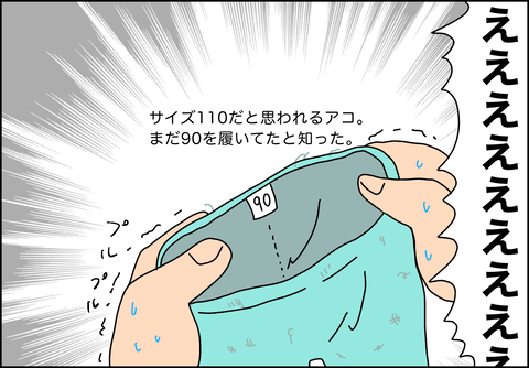 IMG_6098