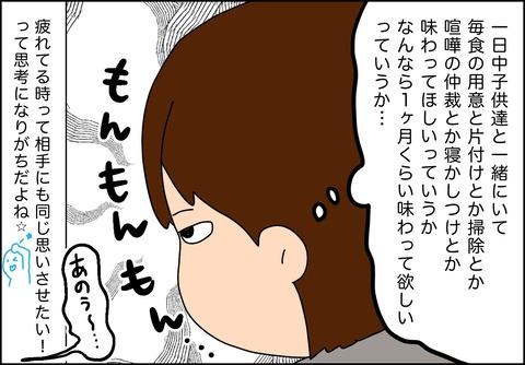 IMG_7161