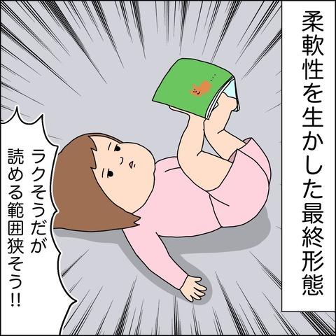 IMG_9257
