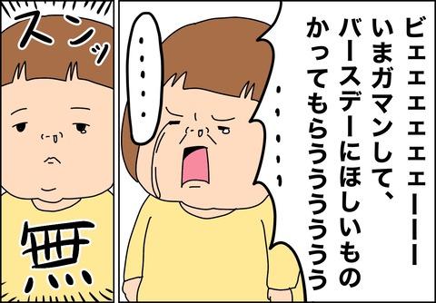 IMG_8257