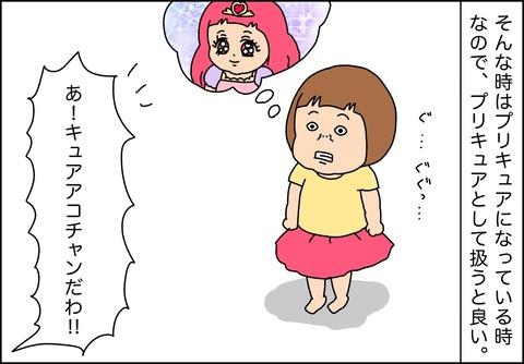 IMG_7144