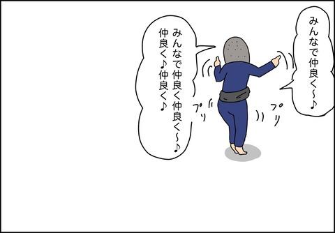 IMG_6691