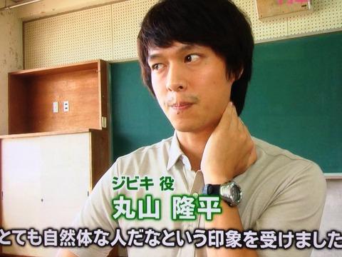 映画「円卓〜こっこ、ひと夏のイマジン」の丸山隆平