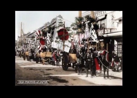 100年前の日本の写真、イギリスでオークションへ