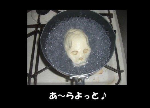 おいしい「頭蓋骨」の作り方