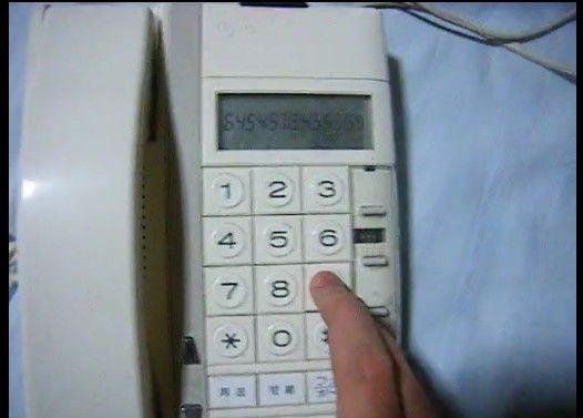 電話機でルパン三世のテーマを演奏してみた