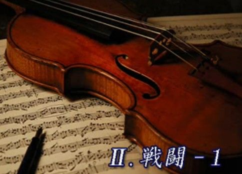 FINAL FANTASY �のBGMを弦楽器だけにしてみた