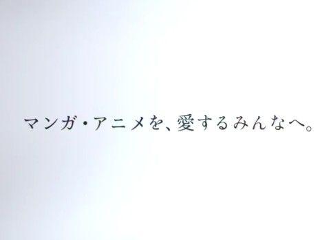 ありがとう【海賊版撲滅動画】