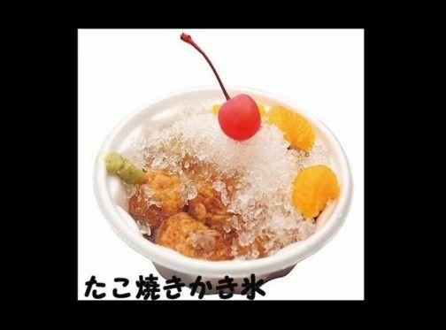 日本の変わった食べ物画像集