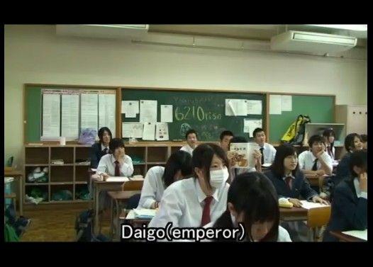 女子レベルの高い高校の授業風景