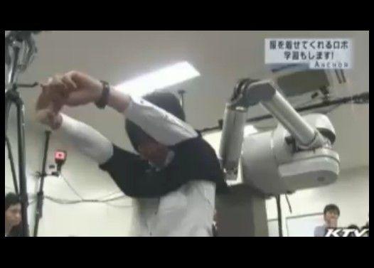 世界初!服を着せるロボット