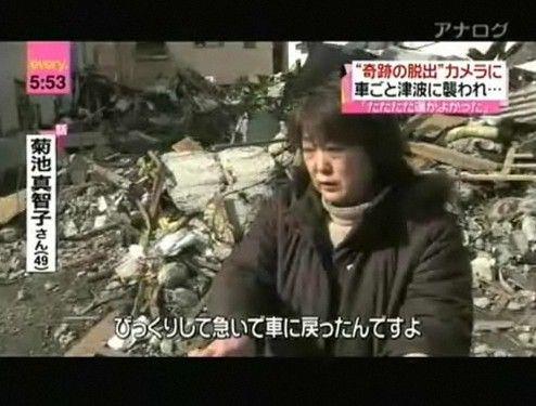 津波に呑まれながら生き延びた女性