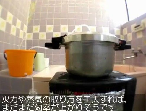 圧力釜で蒸留水を作ってみた