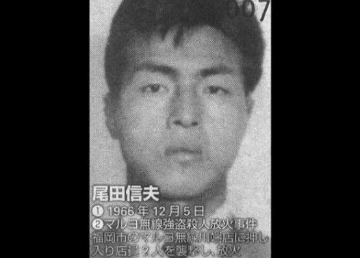 日本の死刑囚