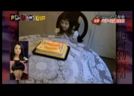 ベティの誕生日(心霊動画)