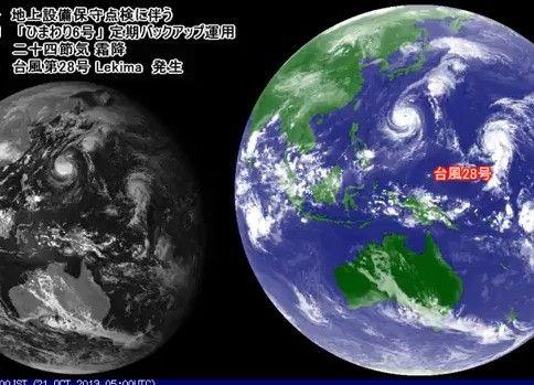 2013年10月の天気図と気象衛星・レーダー画像を繋げてみました