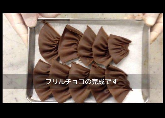 パティシエがチョコレートで遊んでみた