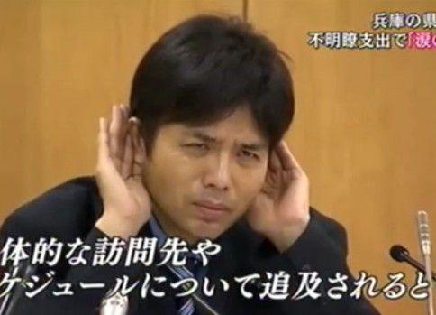 兵庫県議の野々村竜太郎議員 政務調査費から不明瞭支出で釈明