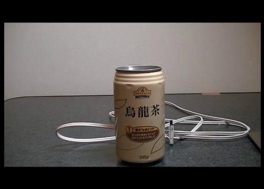 200円以下で出来る対人地雷の作り方!