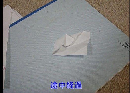 コピー用紙で菱形六十面体を作ってみた