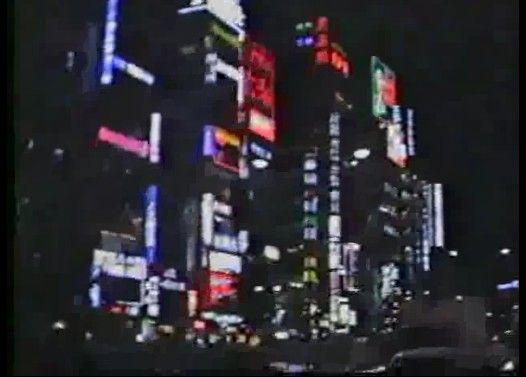 1987年 外国人がバブル期の夜の東京を散策