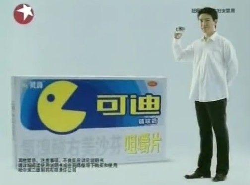 中国のCMがパクリな件